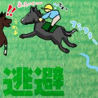 20110703ラジオニッケイ